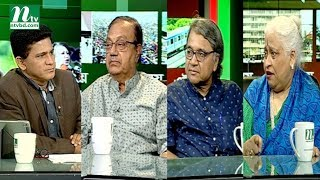 Ei Somoy | এই সময় | EP 2678 | Talk Show | News & Current Affairs