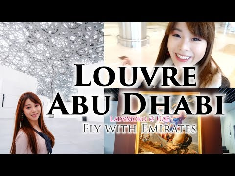 12hours-to-louvre-abu-dhabi-trip-from-dubai-|ladymoko毛毛
