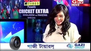 Bangladesh vs Pakistan 3nd ODI Match Highlights 22 April 2015