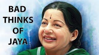 Jayalalitha Biography
