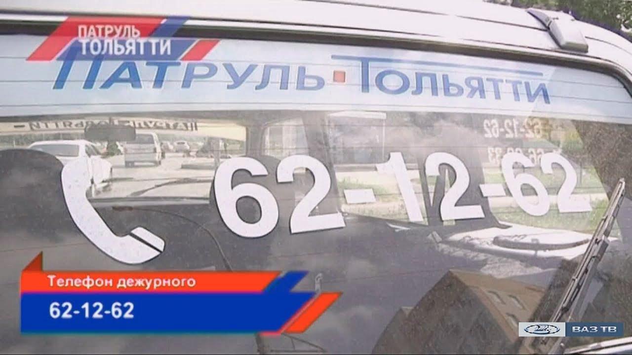 Тольятти ваз незнакомка тв программа