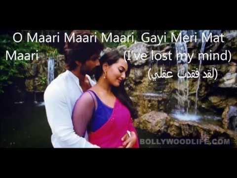 Mat Maari- Song Lyrics (English subtitels+مترجمة للعربية) HD