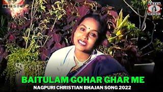 Hindi Christmas Song - Baitulam Gohar Ghar Me | Christmas Album - Khus Jaam Parab