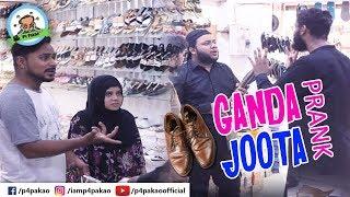 | Purana Joota Prank | By Nadir Ali In | P4 Pakao | 2019