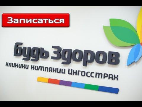 Ветеринарная клиника круглосуточно в Петербурге