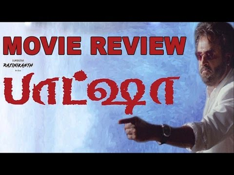 Baasha aka Basha 2017 Release Review By Review Raja | Rajinikanth | Nagma | Suresh Krissna