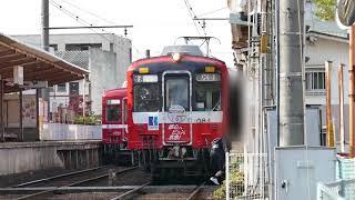 ことでん太田駅ですれ違う京急ラッピング電車