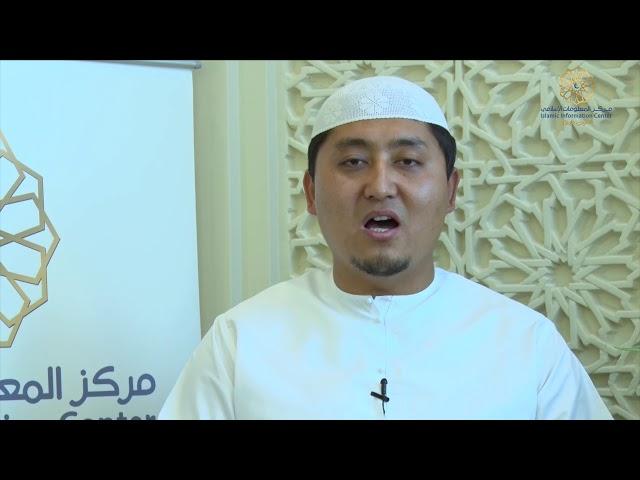 Dawah reminders - Sheikh Ishaq - the prophet of mercy (Chinese language)