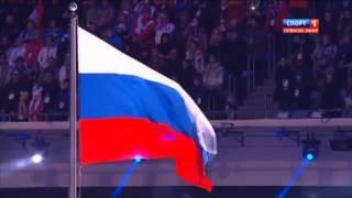 Россия выдержит все! Гимн РФ.Сочи 2014.