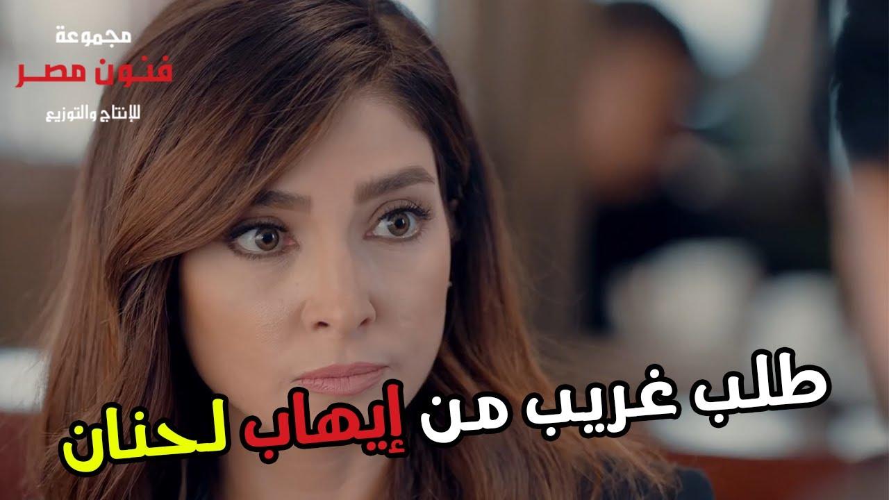طلب غريب من إيهاب لحنان عشان يتنازل عن القضية بتاعة الأرض 😲😱