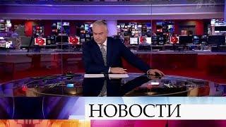 Ведущему BBC пришлось выдержать вэфире слишком длинную паузу.