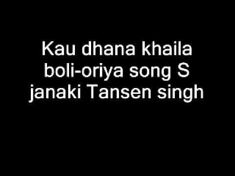 Kau dhana khaila boli-oriya song S janaki Tansen singh