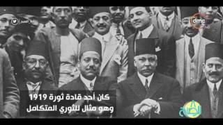 8 الصبح - التاريخ الثوري والوطني للزعيم