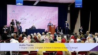 Jalsa Salana Holland 2019: Session with Guests