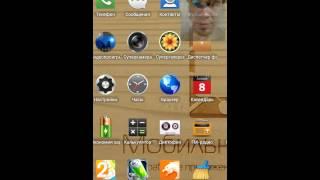 Бесплатная программа для записи видео и аудио с экрана телефона Андройд(Скачиваете программу https://yadi.sk/d/uzEQKoEnhKTmd копируете на память телефона через провод в телефоне через файловый..., 2015-06-18T08:27:19.000Z)