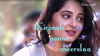 Bhagamathi movie latest song