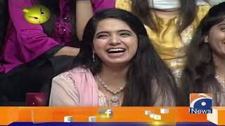 Khabarnaak | 13th September 2019