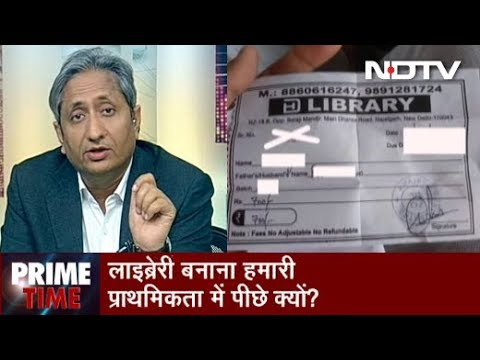 Prime Time With Ravish Kumar, March 11, 2019 | Is It Wrong To Question The Government?