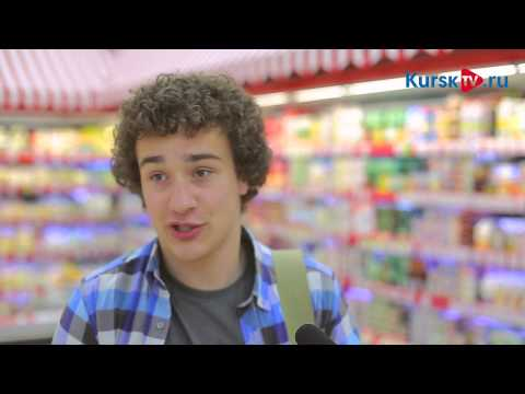 В Курске открылся первый экспресс-супермаркет