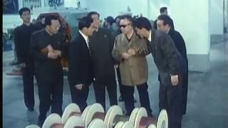 Kim Jong Il Gives Field Guidance to Various Sectors (October-December 2005)