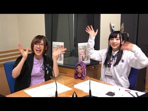 【公式】『Fate/Grand Order カルデア・ラジオ局』 #67 (2018年4月20日配信)