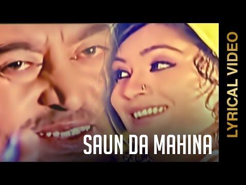 New Punjabi Songs 2015   SAUN DA MAHINA   Lovely Nirman & Parveen Bharta   LYRICAL VIDEO