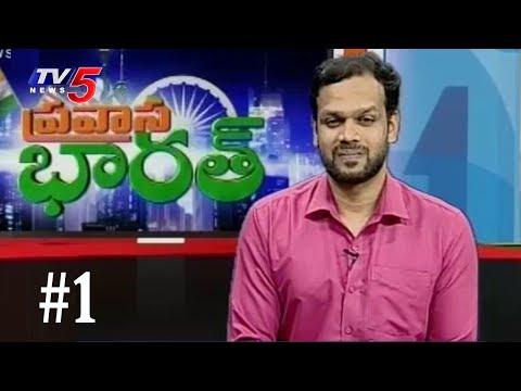 Congress Leader Karthik Reddy Exclusive Interview | Pravasa Bharat #1 | TV5 News