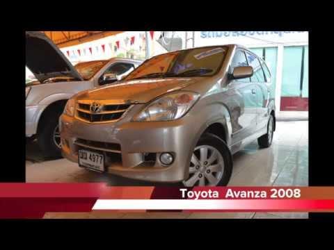 Toyota Avanza By โชว์รูมรถบ้านคุณฉัตรชัย รถมือสองอันดับ 1 พร้อมศูนย์บริการมาตรฐาน