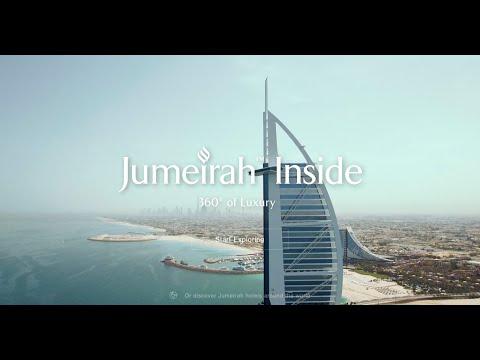 Tour of Burj Al Arab Dubai - #JumeirahInside
