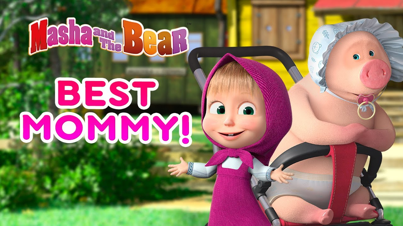 Masha and the Bear 👱‍♀️🌸 BEST MOMMY 👶💗  Best episodes collection for Mother's day 🎬