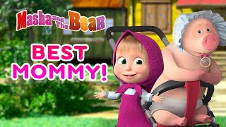 Masha and the Bear 👱♀️🌸 BEST MOMMY 👶💗  Best episodes collection for Mother's day 🎬