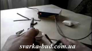 Сварочный аппарат ТС 700-2