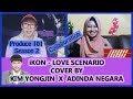 LOVE SCENARIO (사랑을 했다) - IKON COVER Feat. KIM YONGJIN [김용진]