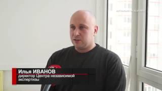 Программа Актуально на 8 канале ЂЂЂ462 Незаконная прибыль ЖК Орбита