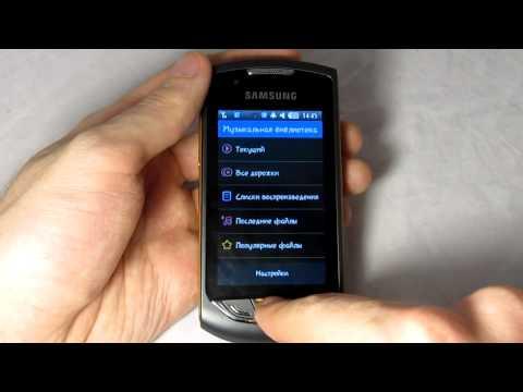 Видеообзор Samsung S5620 Monte от MOBILux