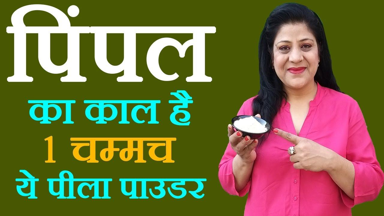 Kitchen Hacks In Hindi