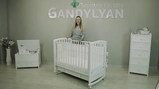 кроватка Gandylyan Syuzanna обзор