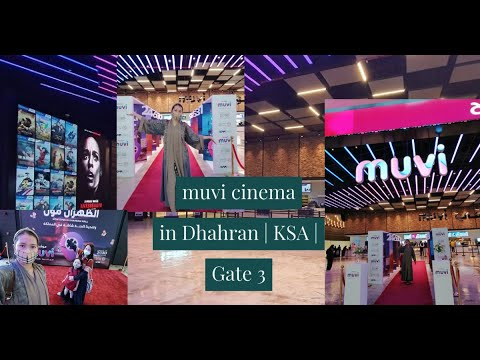 Saudi Arabia S First Home Grown Cinema Chain To Open Four Multiplexes By Year End Arab News