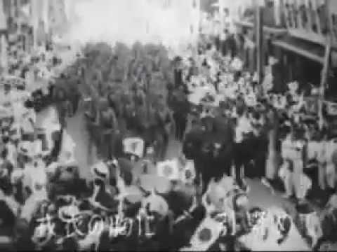 昭和14年「出征兵士を送る歌」朝...
