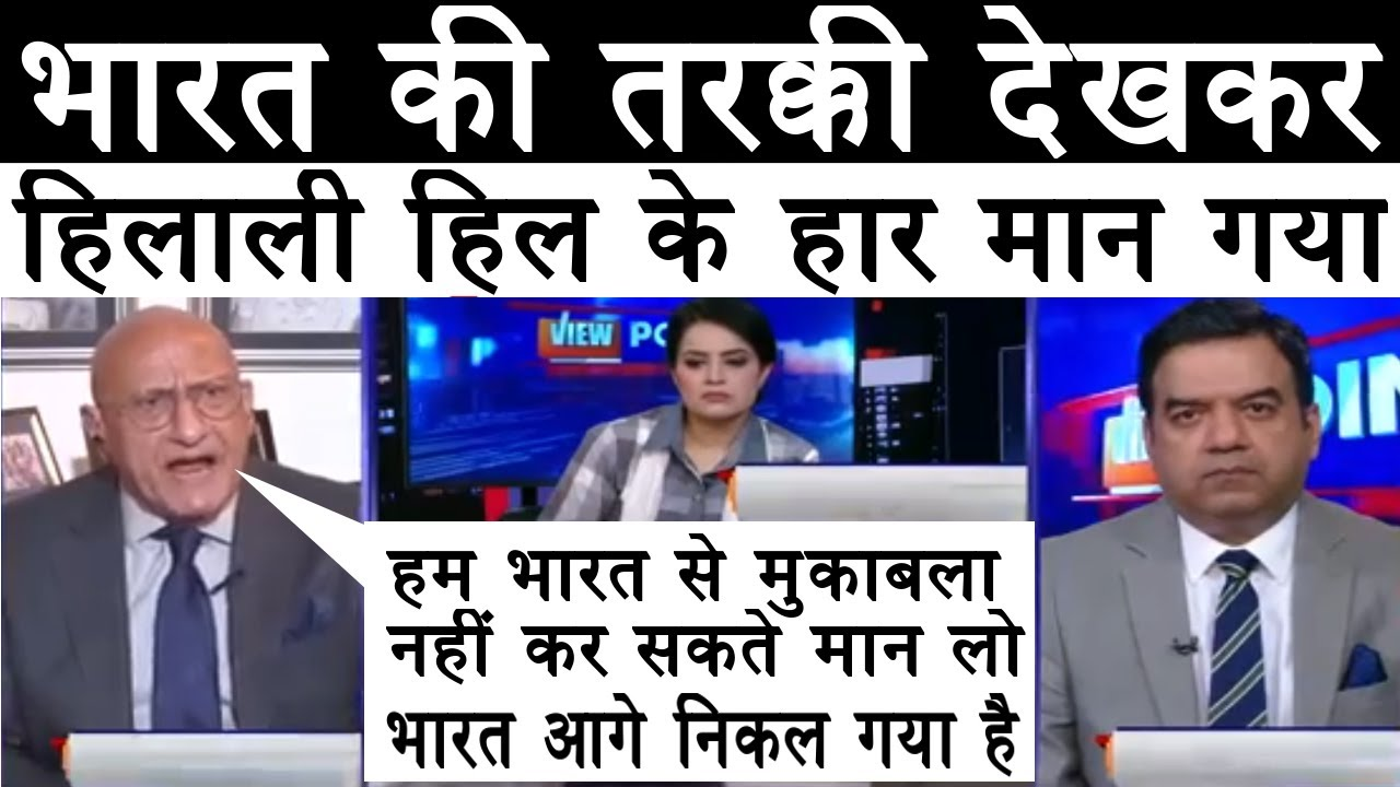 INDIA का PRODUCTION CAPACITY पाकिस्तान से 3 गुना है, WE LOST ADMIT IT: PAK MEDIA ON INDIA LATEST