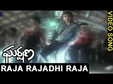 Raja Rajadhi Raja Video Song - Gharshana Movie Song - Prabhu - Karthik - Amala - Nirosha