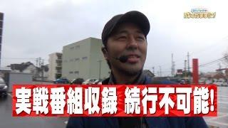 松本バッチの成すがままに! #52【ミリオンゴッド-神々の凱旋- / 沖ドキ!】