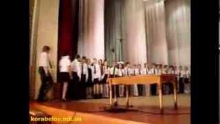 Посвящение в гимназисты 2013 Николаев