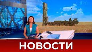 Выпуск новостей в 15:00 от 20.07.2021