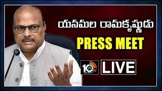 TDP Yanamala Ramakrishnudu Press Conference | LIVE  News