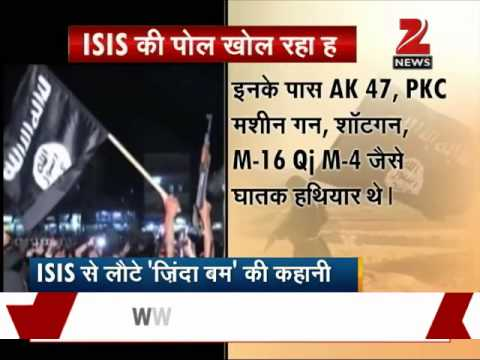 Zee Media exclusive: Arif Majeed reveals ISIS tale