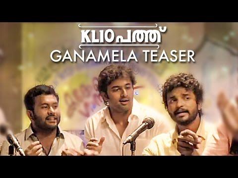 KL 10 Patthu - Ganamela Teaser