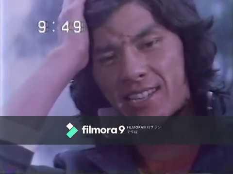 愛と誠 1980.7. ABC放送