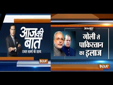 Aaj Ki baat with Rajat Sharma - Know Why Pak Guns Fell Silent On LoC | October 10, 2014 - India TV
