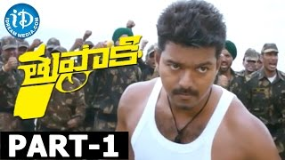 Tupaki Full Movie Part 1 || Vijay, Kajal Agarwal || A.R. Murugadoss || Harris Jayaraj